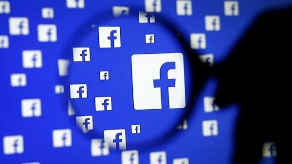4 tính năng khác biệt đến từ trùm mạng xã hội- Facebook