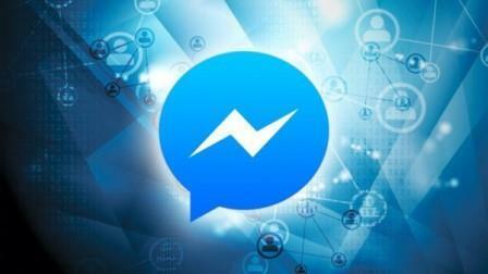 Facebook Messenger- ứng dụng của tương lai