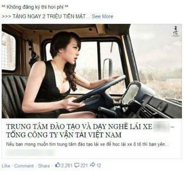 Kĩ thuật chạy quảng cáo Facebook hiệu quả: Sử dụng hình ảnh độc đáo, ấn tượng