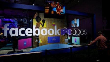 Với Facebook Spaces- bạn có thể làm được gì?