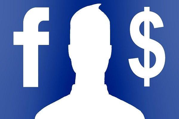 5 tuyệt chiêu kiếm tiền trên Facebook