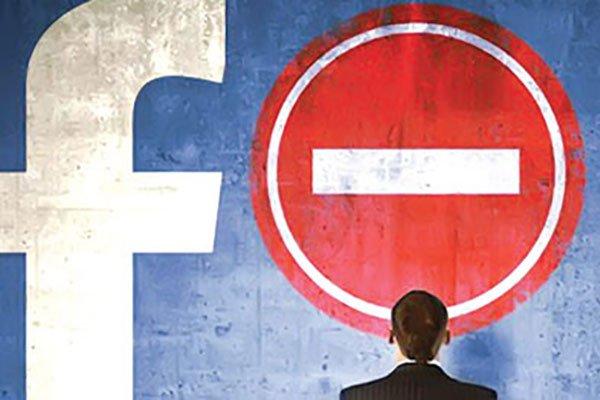 Lý do Facebook khai tử hàng loạt Fanpage lớn nhỏ