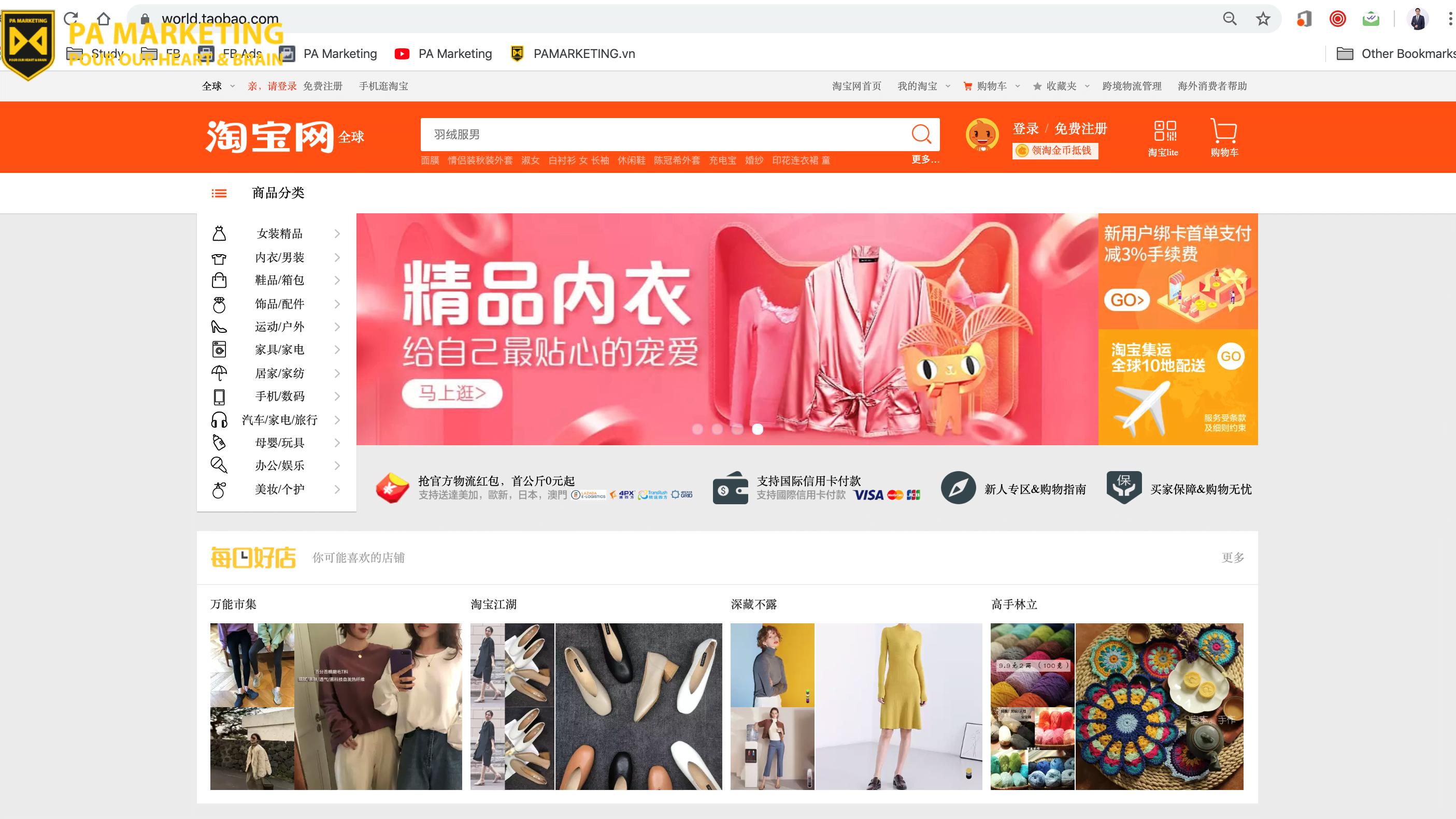 Nhap hang tren trang web taobao